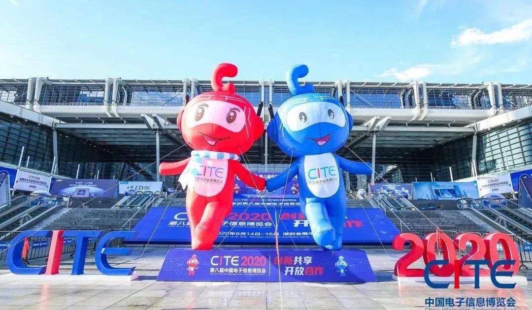 走进市场 贴近客户,中电信息全方位参与中国电子信息博览会
