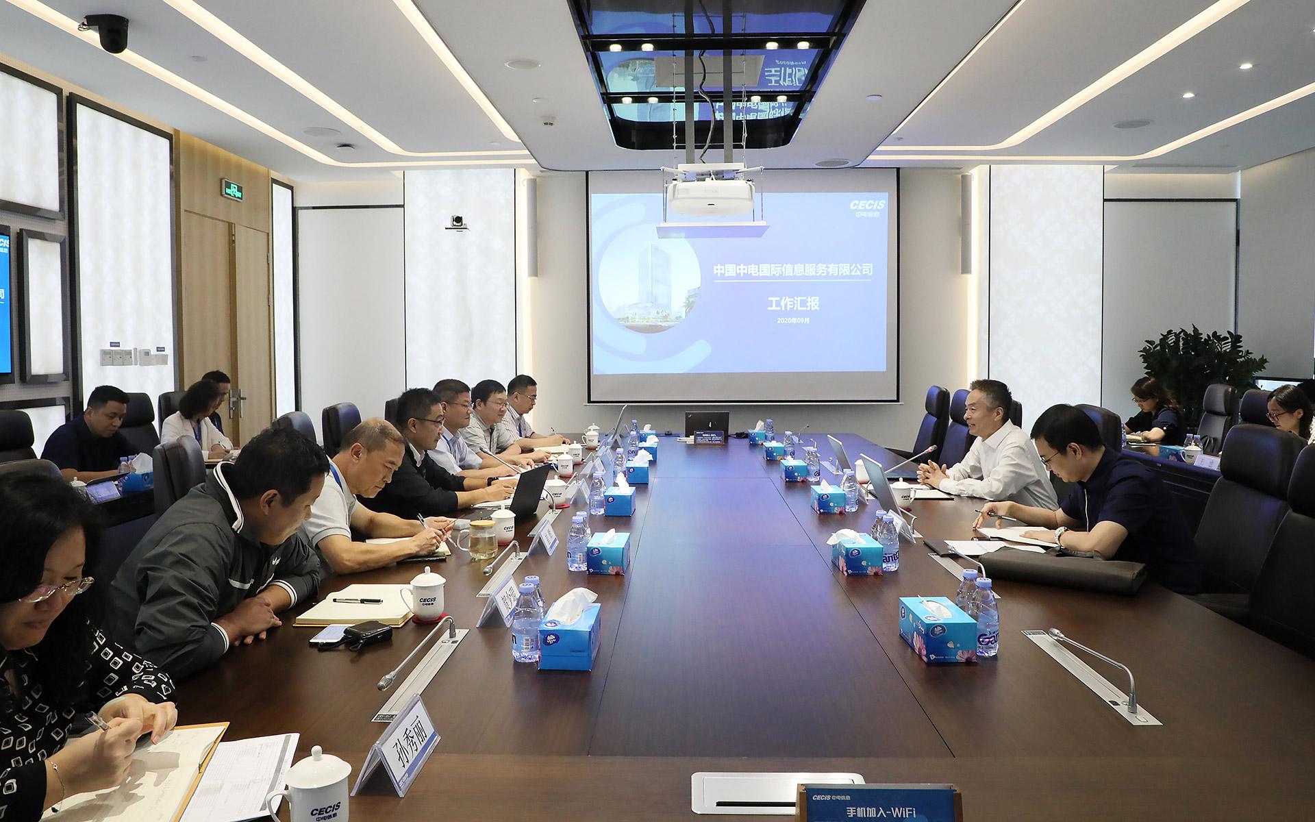 中国电子党组成员、纪检监察组组长耿道宽调研中电信息
