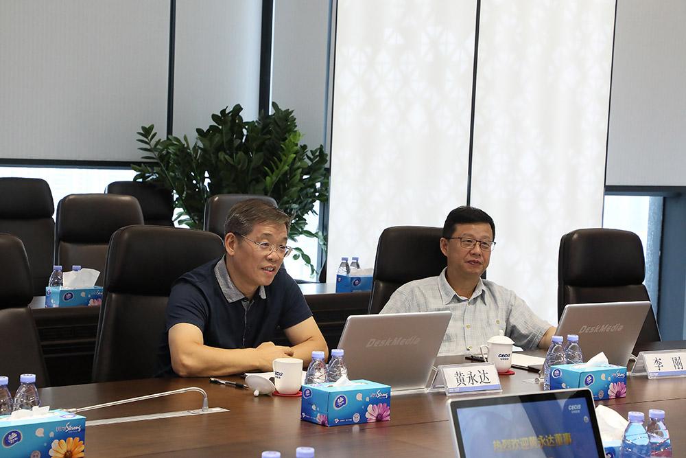 集团公司外部董事黄永达调研中电信息
