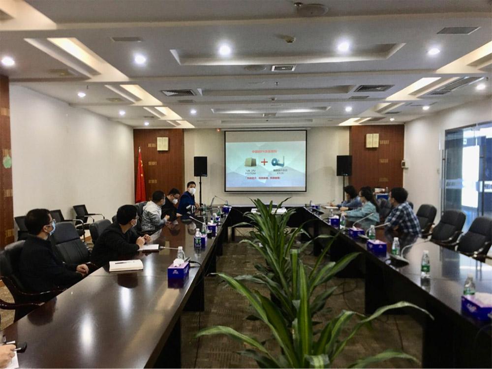珠海南方软件园召开PK技术交流会