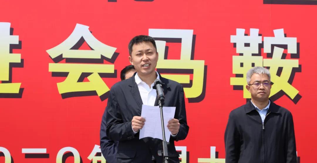 发力新基建 布局长三角|中电泰日升马鞍山项目奠基开工