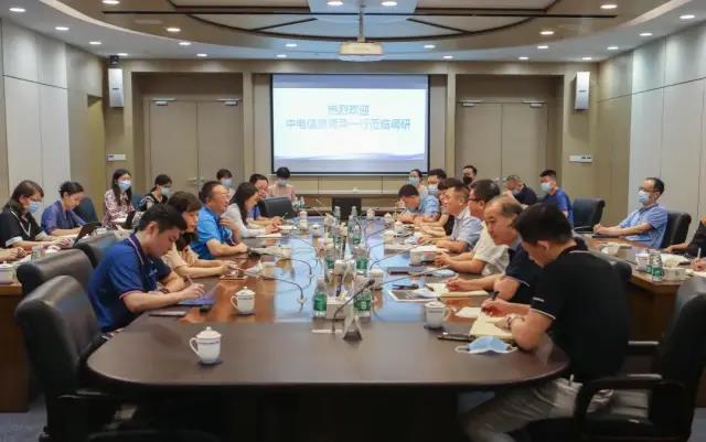 杜雨田调研深圳中电:坚持改革发展,形成统一发展意志