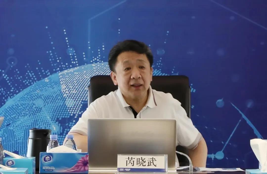 芮晓武:聚焦主责主业,打造核心能力